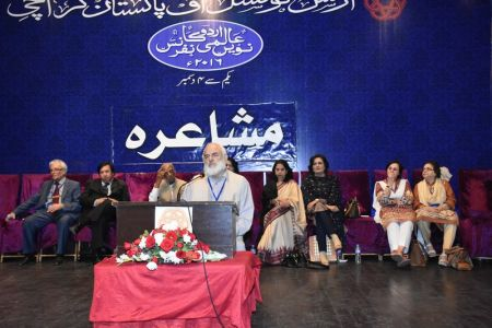 Urdu Conference 3rd Day Mushaira (37)