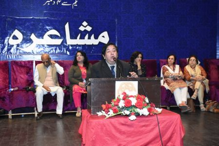 Urdu Conference 3rd Day Mushaira (38)