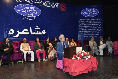 Urdu Conference 3rd Day Mushaira (39)