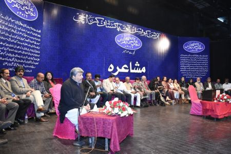 Urdu Conference 3rd Day Mushaira (3)