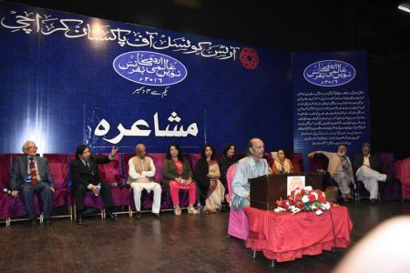 Urdu Conference 3rd Day Mushaira (40)