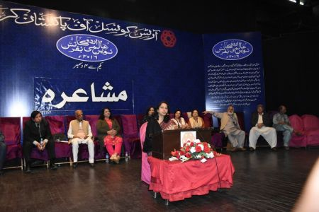Urdu Conference 3rd Day Mushaira (41)