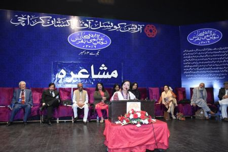 Urdu Conference 3rd Day Mushaira (42)