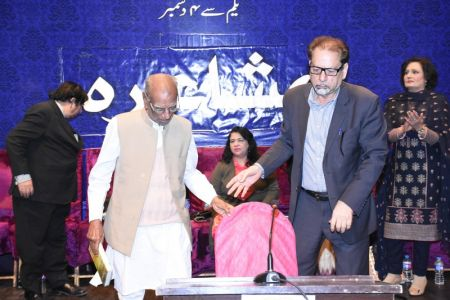 Urdu Conference 3rd Day Mushaira (43)