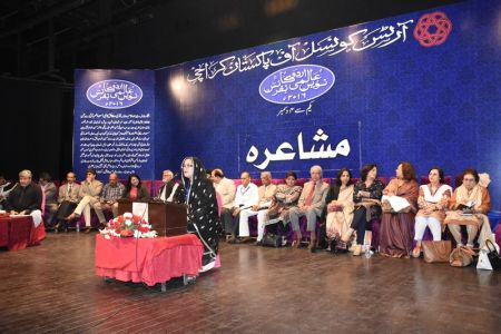 Urdu Conference 3rd Day Mushaira (5)
