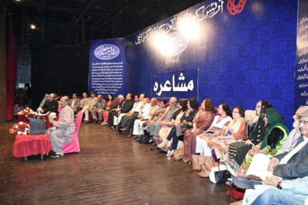 Urdu Conference 3rd Day Mushaira (8)