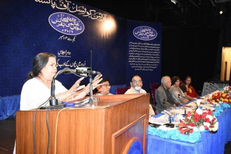 Urdu Conference 4th Day (14)