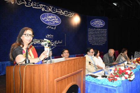 Urdu Conference 4th Day (16)
