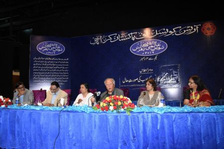 Urdu Conference 4th Day (17)