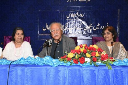 Urdu Conference 4th Day (18)