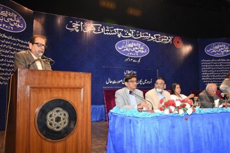 Urdu Conference 4th Day (21)