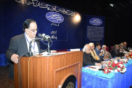 Urdu Conference 4th Day (22)
