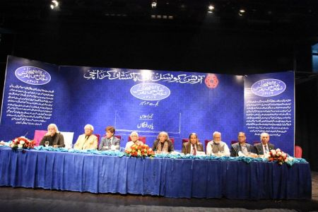 Urdu Conference 4th Day (24)