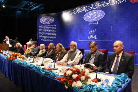 Urdu Conference 4th Day (25)