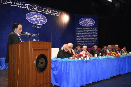 Urdu Conference 4th Day (26)