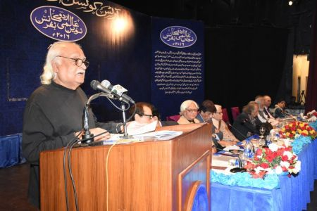 Urdu Conference 4th Day (29)