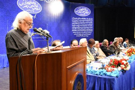 Urdu Conference 4th Day (30)