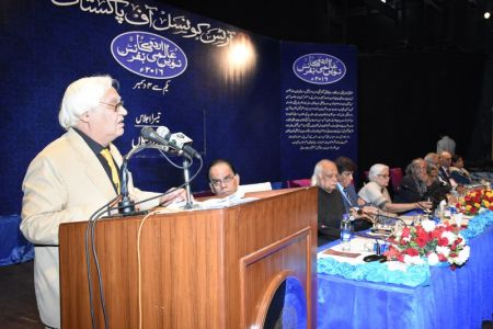 Urdu Conference 4th Day (31)
