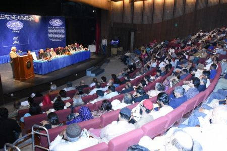 Urdu Conference 4th Day (32)
