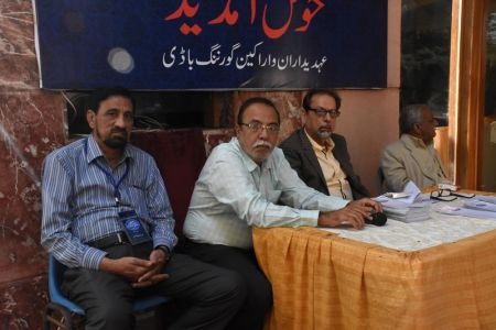 Urdu Conference 4th Day (33)