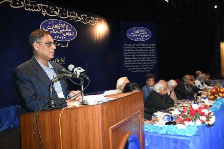 Urdu Conference 4th Day (35)