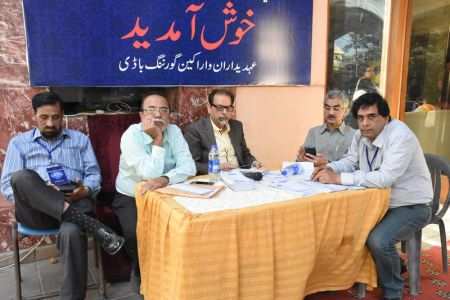 Urdu Conference 4th Day (36)