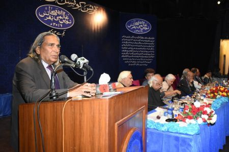 Urdu Conference 4th Day (37)