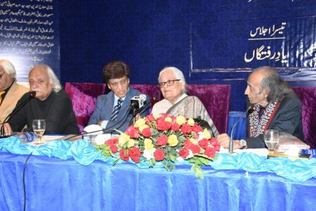 Urdu Conference 4th Day (38)