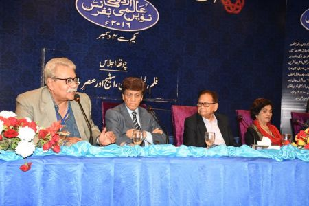Urdu Conference 4th Day (39)