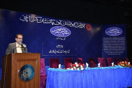 Urdu Conference 4th Day (3)
