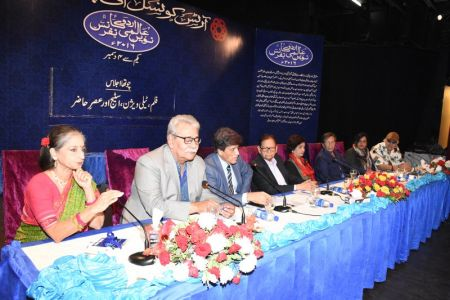 Urdu Conference 4th Day (40)