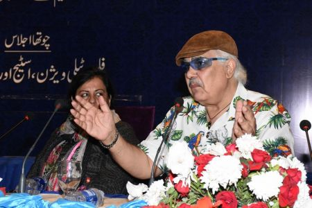Urdu Conference 4th Day (42)