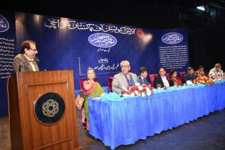 Urdu Conference 4th Day (44)