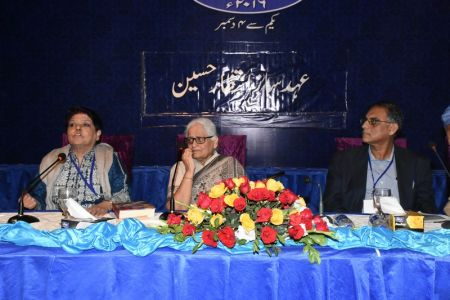 Urdu Conference 4th Day (45)