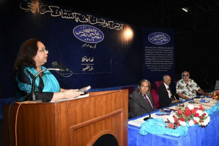 Urdu Conference 4th Day (49)