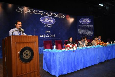 Urdu Conference 4th Day (4)