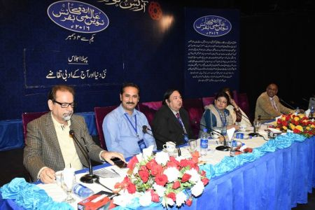 Urdu Conference 4th Day (5)
