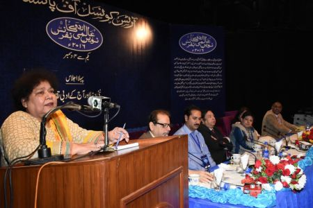 Urdu Conference 4th Day (6)