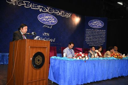 Urdu Conference 4th Day (7)