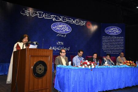 Urdu Conference 4th Day (8)