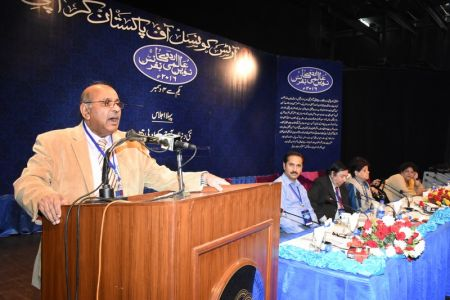 Urdu Conference 4th Day (9)