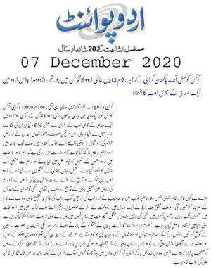 Urdupoint 2