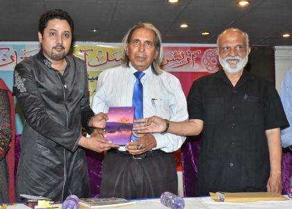 Waji Sani Book Launch (01)