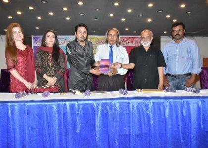 Waji Sani Book Launch (19)