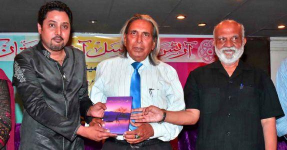 Waji Sani Book Launch Fi