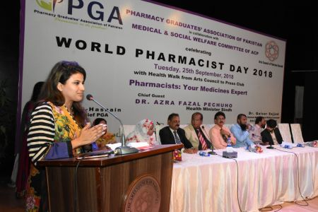 World Pharmacist Day 2018 Celebrating At Arts Council Karachi (13)