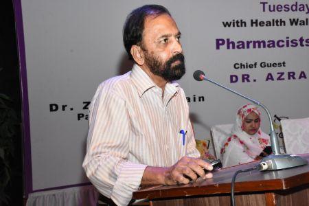 World Pharmacist Day 2018 Celebrating At Arts Council Karachi (16)