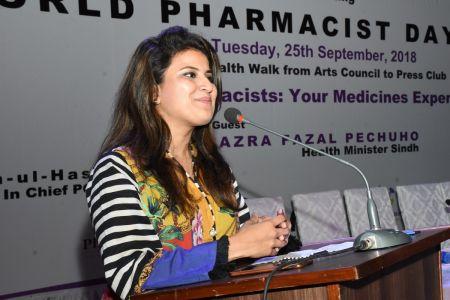 World Pharmacist Day 2018 Celebrating At Arts Council Karachi (2)