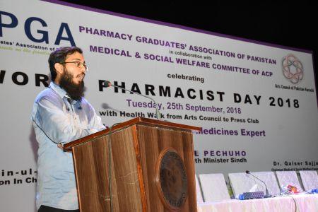 World Pharmacist Day 2018 Celebrating At Arts Council Karachi (3)