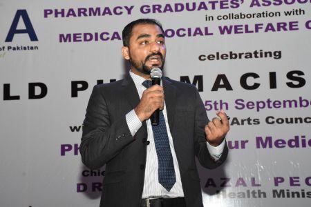 World Pharmacist Day 2018 Celebrating At Arts Council Karachi (6)